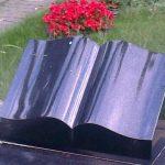 Paminkl   gamyba Kelm  je foto 150x150 - Vienos dalies paminklai