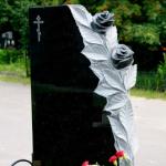 Paminklai Plung  je  Plung  s paminklai  antkapiai foto 150x150 - Vienos dalies paminklai