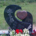 Paminklai kapams  paminklai   iauliuose  plok  t  mis dengti kapai  pig  s paminklai visoje Lietuvoje  5jpg geras paminklas foto 150x150 - Trijų dalių paminklai